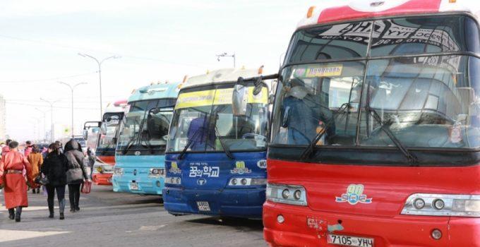 oron-nutgiin-avtobus